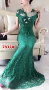 Longdress 7837A coksu
